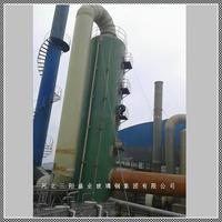 雙堿法脫硫處理脫硫塔廠家 BJS
