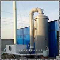 實驗室廢氣處理設備廠家 YHSJ