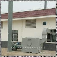 實驗室廢氣處理廠家
