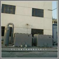 活性碳纖維廢氣吸附裝置吸附塔廠家 YHWFL