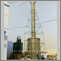 供應DSF型玻璃鋼酸霧淨化塔