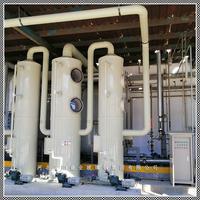 供應DGS型無泵玻璃鋼酸霧淨化塔