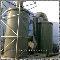 供應DBS係列玻璃鋼酸性氣體吸收塔