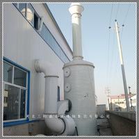 YHKE系列铅烟尘净化装置厂家