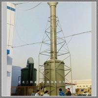DGS-B型玻璃钢酸雾净化塔厂家