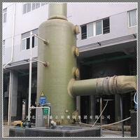 锅炉双碱法脱硫塔