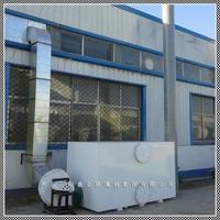 活性炭有機廢氣吸附塔設計 YHSJ