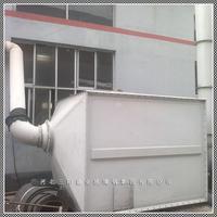 YHSJ型系列干法吸附酸性废气净化器先容