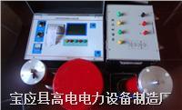 120KVA/60KV變頻串并聯諧振試驗成套裝置 GDJW