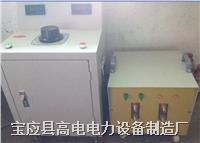 2000A大电流发生器原理