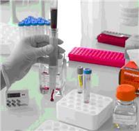 ScreenCell循環稀有細胞分選及核酸提取試劑盒 ScreenCell® MB