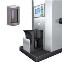Cultex DG 顆粒粉塵發生器專用液壓器Cultex®HyP  Cultex®HyP