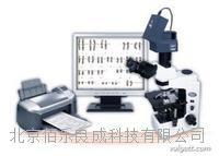 染色體核型分析專用軟件 KARYOTYPING 3.1