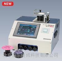 過濾器效率阻力測試儀 MTS-R1