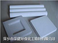 微孔陶瓷過濾管