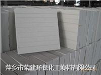 耐酸瓷板 150*150*15-30mm、180*110*15-30、150*70*15-30mm、100*1