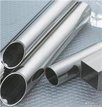 西安201不銹鋼裝飾管(現貨)