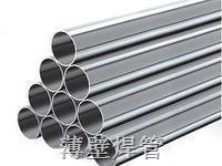 西安不銹鋼薄壁焊管