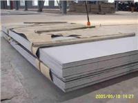 西安不銹鋼厚板材質及規格 西安不銹鋼板,西安304不銹鋼板,西安316不銹鋼板