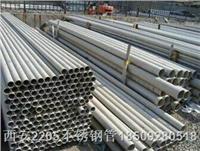 不銹鋼管新規格表以及執行標準 不銹鋼管規格表