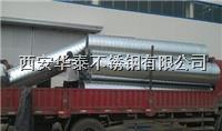 不銹鋼風管簡介?不銹鋼螺旋風管簡介? 不銹鋼風管