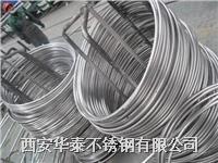 不銹鋼盤管/不銹鋼無縫盤管/不銹鋼盤管加工/不銹鋼盤管換熱管