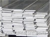 不銹鋼扁鋼/規格尺寸/理論重量/生產標準/材質 不銹鋼扁鋼規格型號