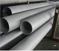 大口徑不銹鋼無縫管和大口徑不銹鋼焊管 不銹鋼管