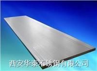 不銹鋼管和不銹鋼板規格和理論重量  不銹鋼管和不銹鋼板規格和理論重量