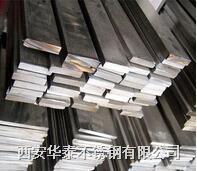 西安不銹鋼扁鋼規格以及用途 西安不銹鋼扁鋼規格以及用途