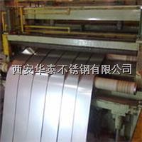 不銹鋼扁鋼/西安不銹鋼扁鋼 不銹鋼扁鋼/西安不銹鋼扁鋼