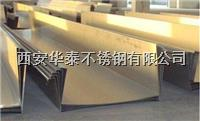 不銹鋼天溝價格規格安裝費用 不銹鋼天溝價格規格安裝費用