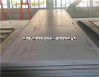陜西西安316L不銹鋼壓力容器板 陜西西安316L不銹鋼壓力容器板