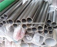 201不銹鋼裝飾管+202不銹鋼裝飾管+304不銹鋼裝飾管 不銹鋼裝飾管+202不銹鋼裝飾管+304不銹鋼裝飾管