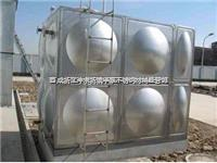 陜西西安304不銹鋼水箱加工/不銹鋼水箱公司 陜西西安不銹鋼水箱加工/不銹鋼水箱公司