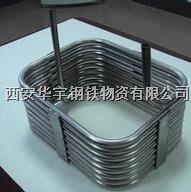 """西安不銹鋼盤管加工廠 1/8""""*0.035*(1~3500m)"""