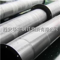 西安哪里可以加工不銹鋼風管? 不銹鋼風管