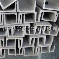 西安不銹鋼中厚板折彎加工