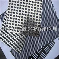 西安304不銹鋼板下料 304不銹鋼板;1219*2438*1.2