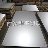 西安不銹鋼中厚板用途 1500*6000*厚度