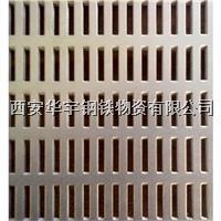 西安不銹鋼中厚板板加工項目