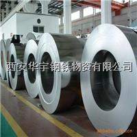 西安哪里可以不銹鋼板圈圓加工? 西安哪里可以不銹鋼板圈圓加工?