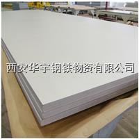 8月份西安不銹鋼中厚板現貨規格 8月份西安不銹鋼中厚板現貨規格