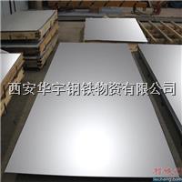 西安不銹鋼中厚板規格 1500*6000規格不銹鋼板