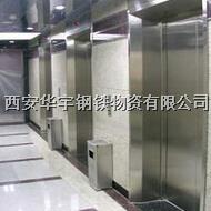 不銹鋼電梯板/門套包邊加工 不銹鋼電梯板/門套包邊加工