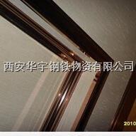 西安不銹鋼展示柜/展示柜包邊 西安不銹鋼展示柜/展示柜包邊