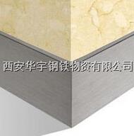西安不銹鋼拉絲板價格