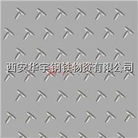 西安2mm不銹鋼花紋板 西安2mm不銹鋼花紋板