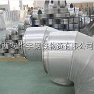 西安市場不銹鋼煙囪加工廠 西安市場不銹鋼煙囪加工廠