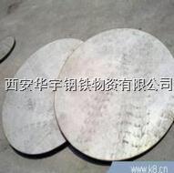 西安316L不銹鋼板材下料零割 西安316L不銹鋼板材下料零割